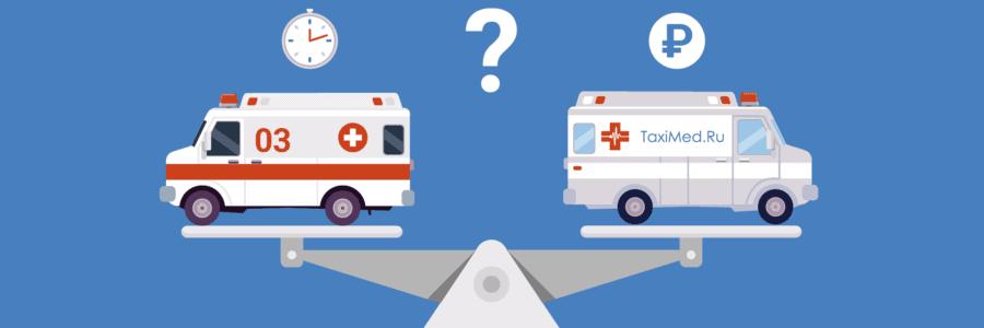 Когда нужна платная перевозка больных?